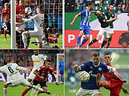 Max, Havertz, Baumgartl: Bestmarken nach sieben Spieltagen