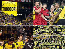 Vize-Meister BVB blickt auf starke Saison zurück