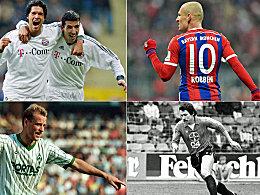 Neuer Rekord: Wer am schnellsten 100 Bundesligasiege holte