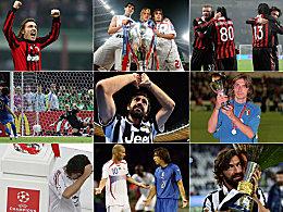 Grazie Maestro: Weltmeister und Trophäensammler Andrea Pirlo